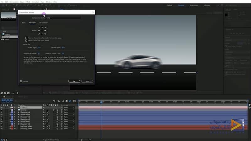 تکنیک motion blur