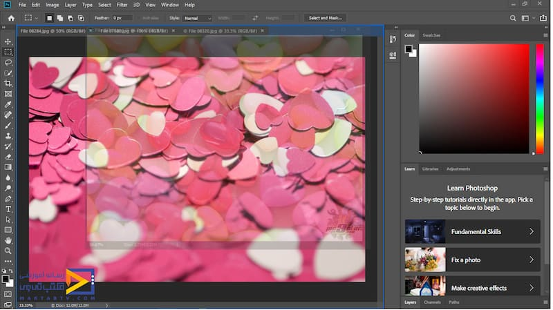 آموزش قرار دادن تصاویر در محل اولیه ی محیط فتوشاپ