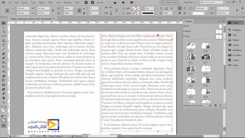 یک کادر متنی به عرض صفحه سند ایجاد کنیم