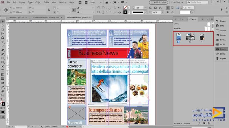 صفحات بهصورت افقی چیده میشوند و فضای بیشتری برای کار ایجاد میشود