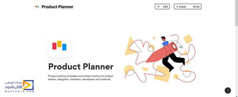 پلاگین Product Planner