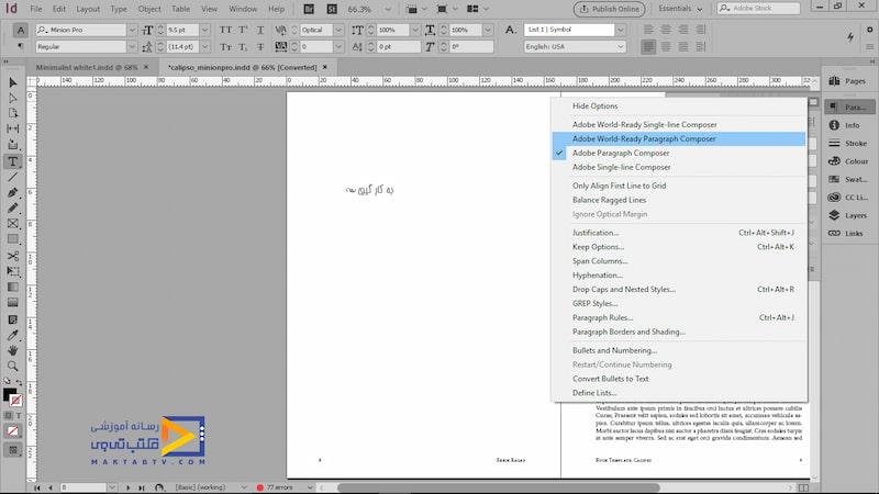 بر روی منوی Paragraph Option Panel کلیک کنید و گزینهAdobe World-Ready Paragraph Composer را انتخاب کنید