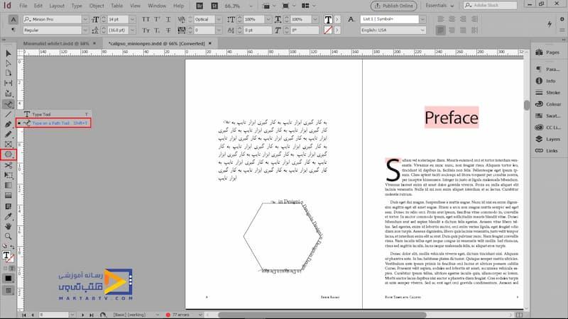 با استفاده از ابزار Type on a Path روی لبههای یک چندضلعی تایپ کنیم